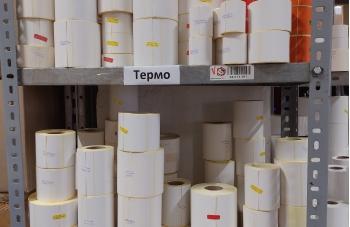 Производство самоклеющихся этикеток - термо
