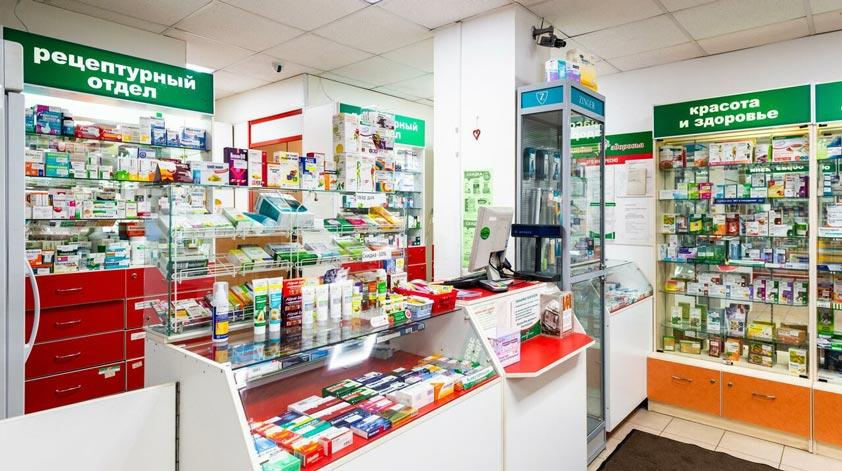 этикетки для аптек и фармацевтических компаний